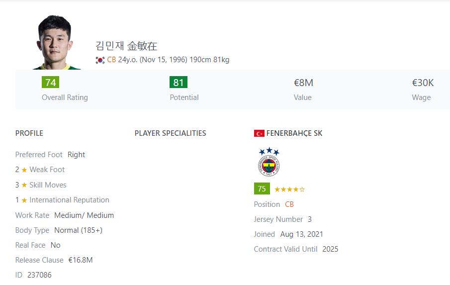 [Partie MF Fifa] Une nouvelle chance au BVB: Espoir ou Désespoir? Jae10