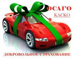В России начала функционировать единая автоматизированная информационная система АИС ОСАГО Images16