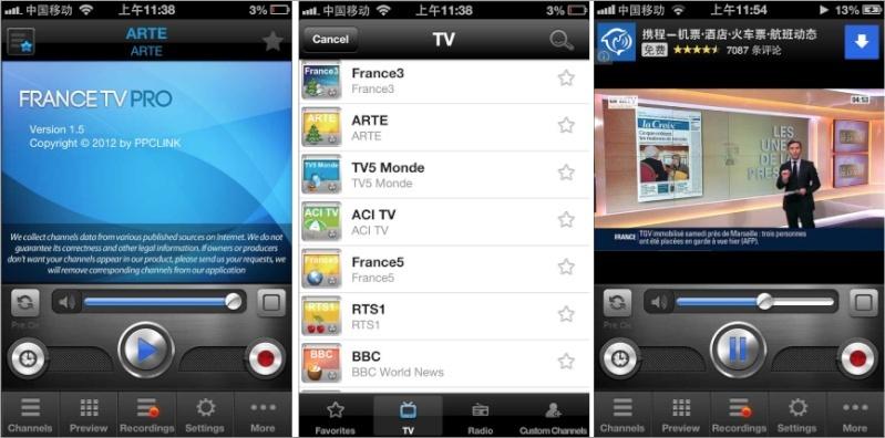 """France TV Pro"" (Appli iPhone ; iPad et iTouch) Captur22"