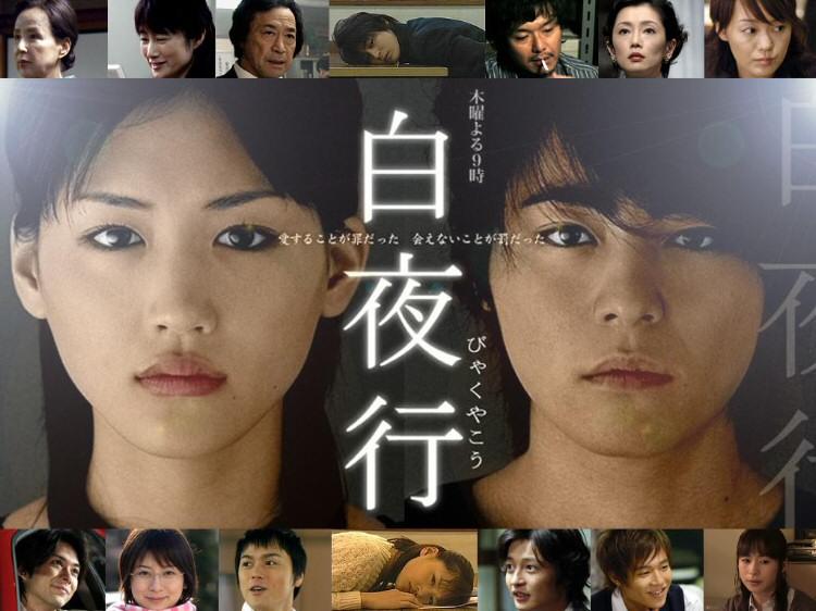 Premier drama: Où comment j'ai raté mon choix ! Byakuy10