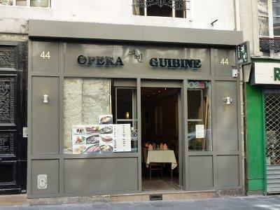 GUIBINE : cuisine coréenne Guibin11