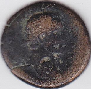 Antonin le pieux :bronze pour Laodicée 17_bis10