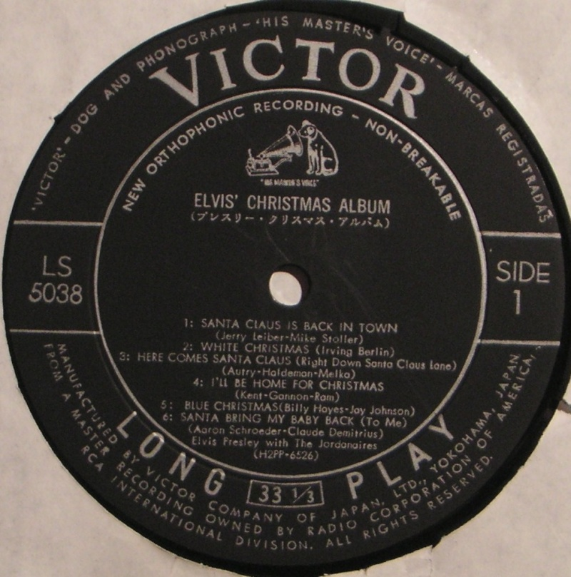 ELVIS' CHRISTMAS ALBUM 1b55