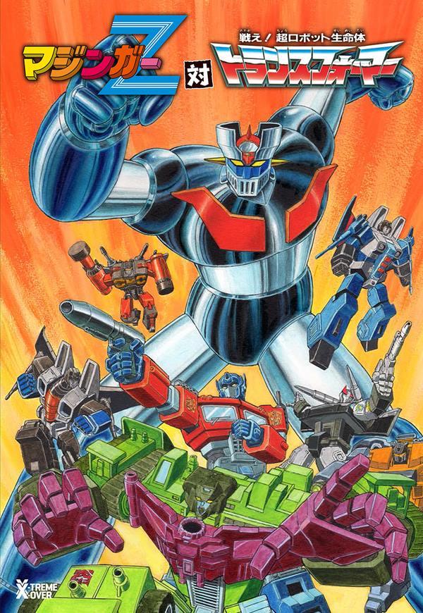 Manga Mazinger Z vs Transformers 54430410
