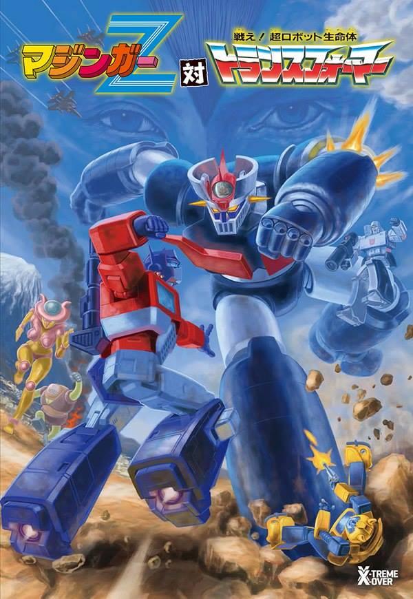 Manga Mazinger Z vs Transformers 55614110