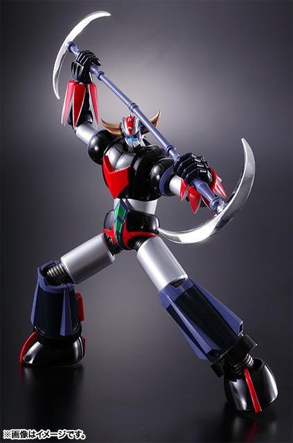 Super Robot Chogokin : Grendizer (version classique) Item_016