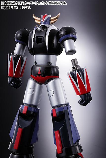 Super Robot Chogokin : Grendizer (version classique) Item_018
