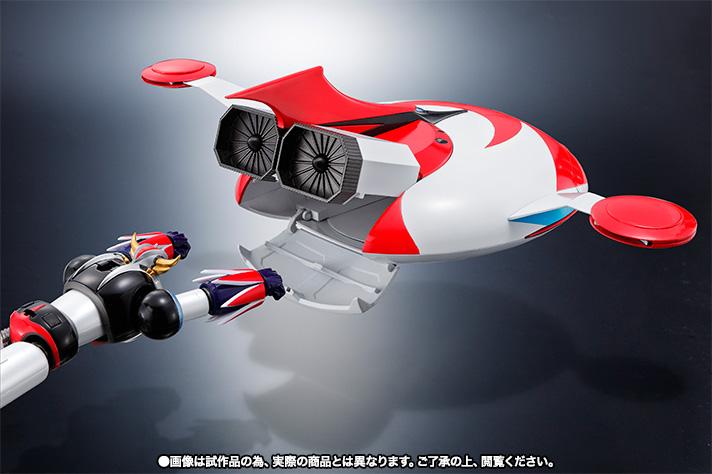 "Super Robot Chogokin : Grendizer (Spazer + Package Spazer ""Anime"") Item_032"