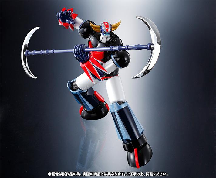 "Super Robot Chogokin : Grendizer (Spazer + Package Spazer ""Anime"") Item_037"