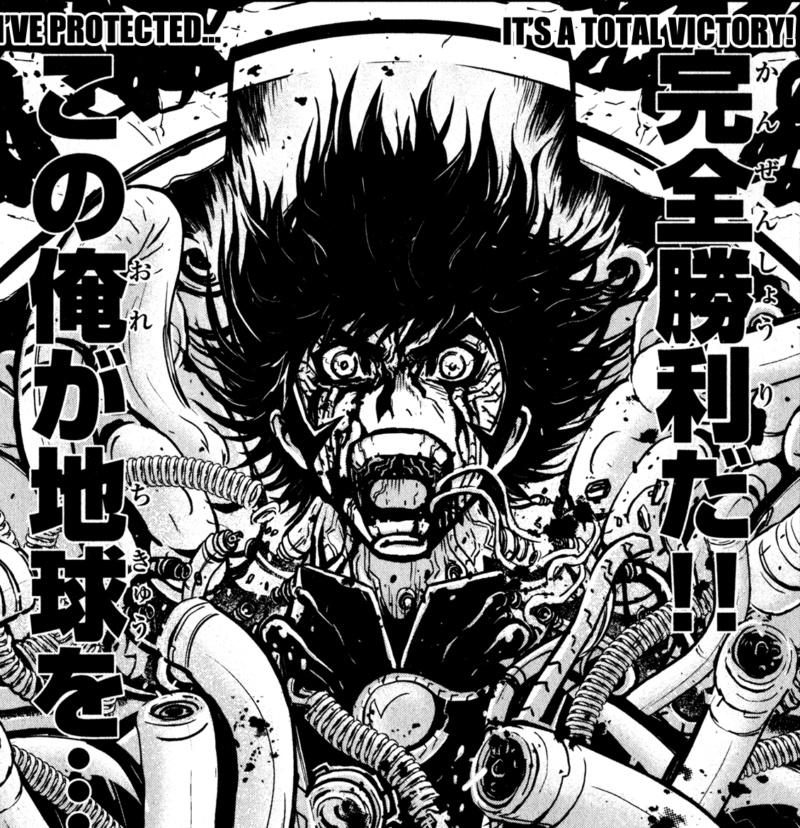 Shin Mazinger Zero Koji10