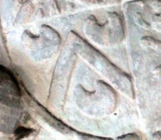 pierre sculptée avec armoiries familles Villeneuve Charbonneau DesNOS de la Gueriniere Zz_pac10