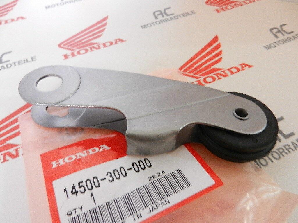 Honda CB 750 : Terreur, la Résurection S-l16011
