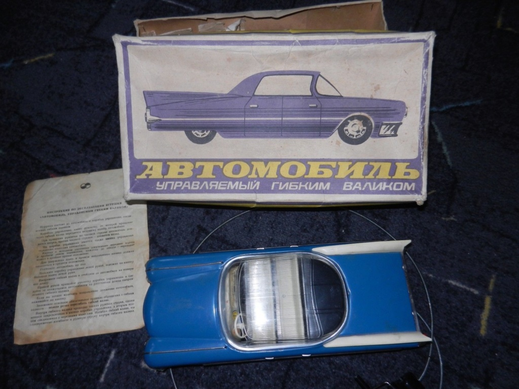 1959 RUSSIAN TIN TOY LIMOUSINE CADILLAC  1g13