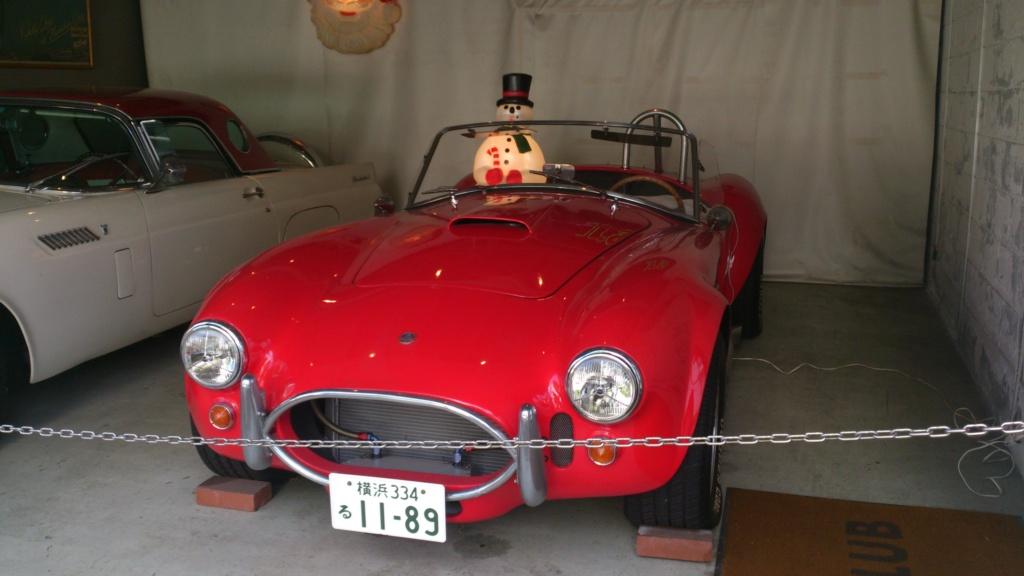 Visite au Tin Toys Museum de Yokohama (Japon) -Janvier 2019 Dsc_3542