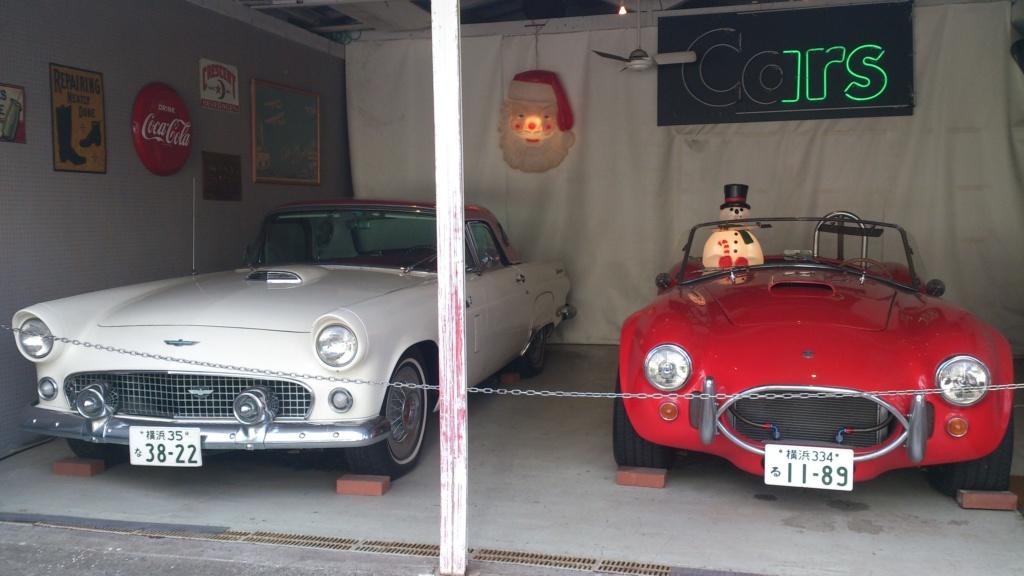 Visite au Tin Toys Museum de Yokohama (Japon) -Janvier 2019 Fdsc_310