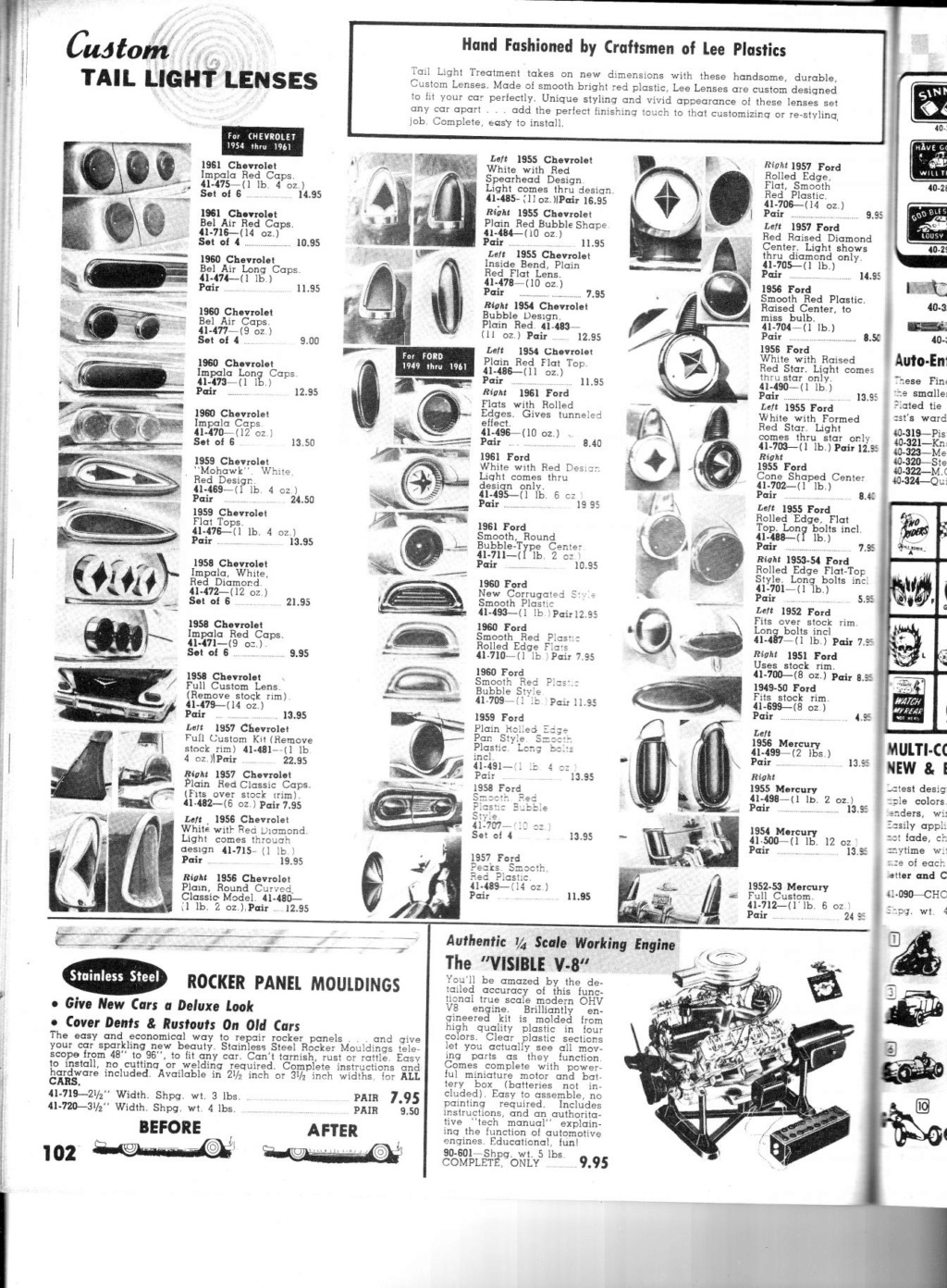 Almquist catalog, Speed, Mileage, Customizing, Performance - World's largest supplier of hi-performance equipement -  1963 Img_0016