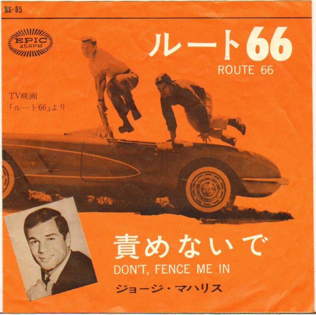 Records with car or motorbike on the sleeve - Disques avec une moto ou une voiture sur la pochette - Page 9 Mahari10