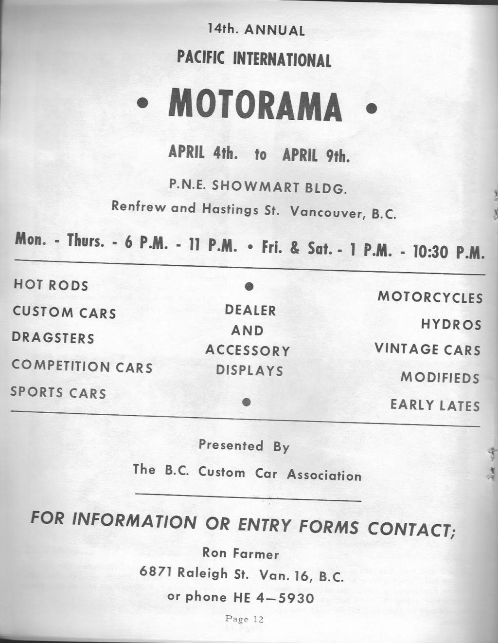 1966 Motorama March_10