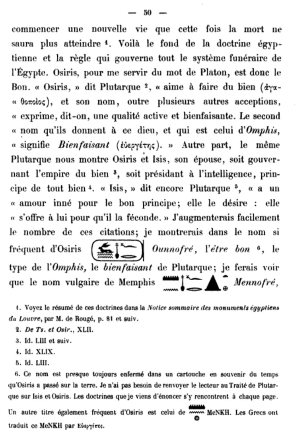 """Les """" luminaires """" dans la """" Genèse """" ? 20200714"""