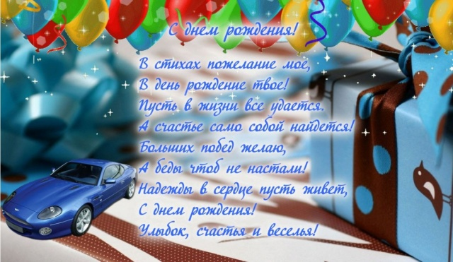 С Днём Рождения, Томочка ! - Страница 2 15762310