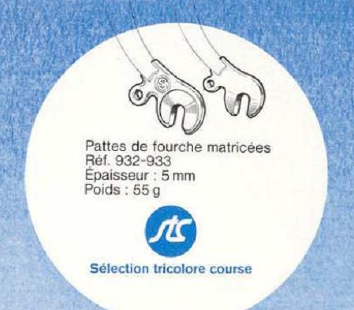 GITANE tour de France 15337610