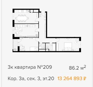 Открылись продажи квартир в корпусах 1а и 1б - Страница 2 55510
