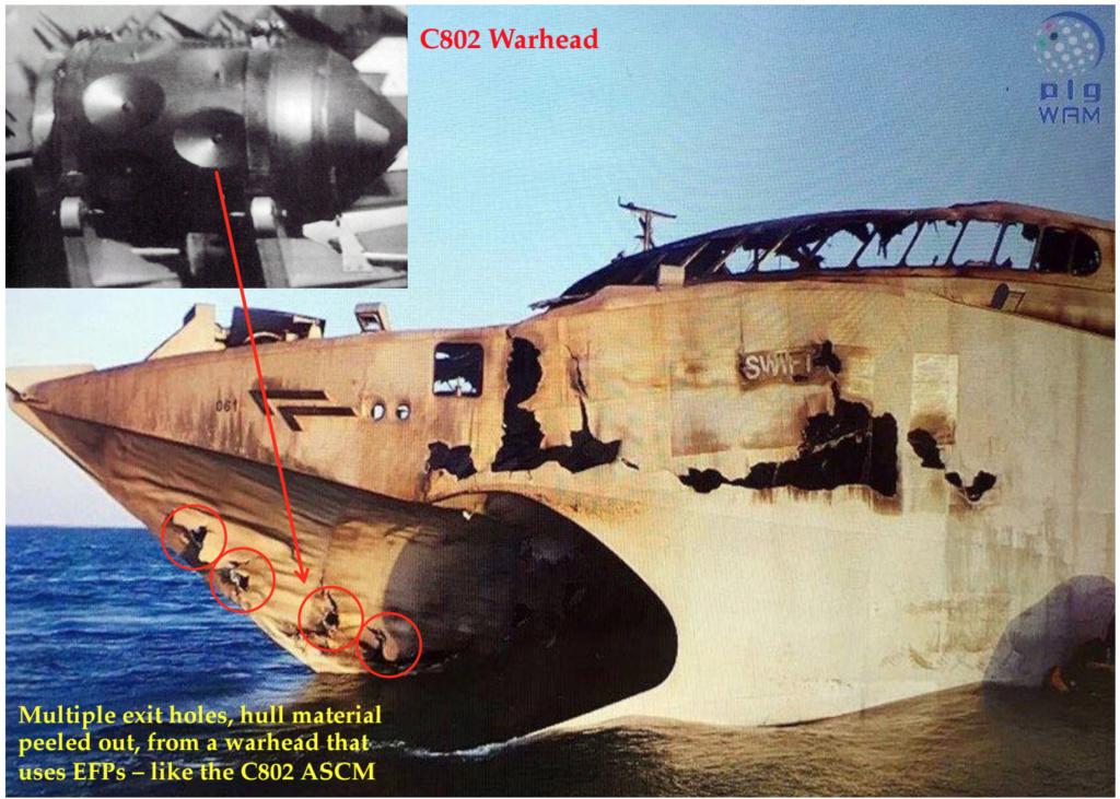 ألقصة الكاملة لصاروخ C-802 ووصولهُ لأيدي الأيرانيين Screen10