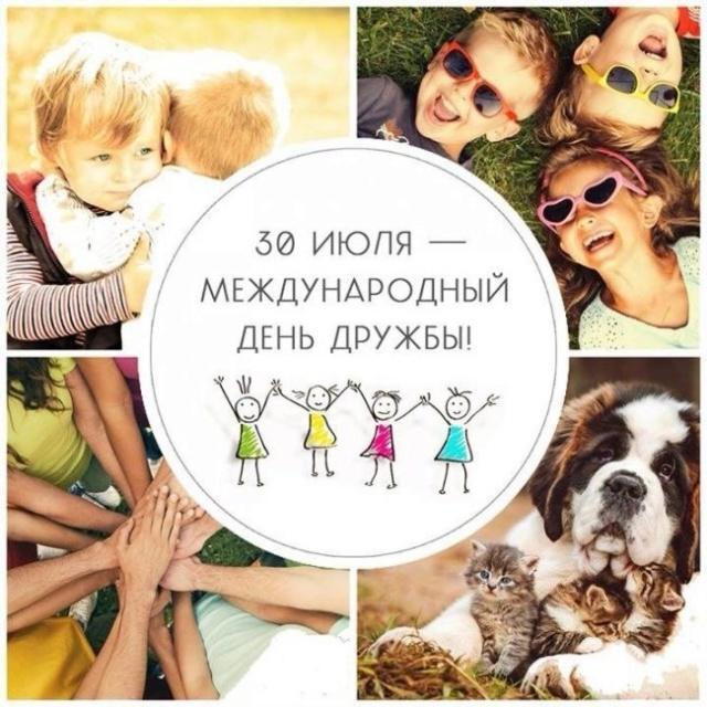 Беседка ИЮЛЬ - Страница 16 Image_11