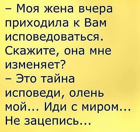 С юмором по жизни - Страница 29 Image_21