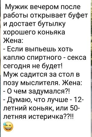 С юмором по жизни - Страница 29 Image_23