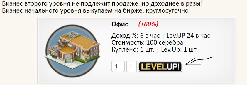 [CERRADA] BIZONINVEST (2 temp) - Bizoninvest.com - REF 80% - Sin inversion - Pago minimo 1 rublo - Varios pagos recibidos - Página 2 0210