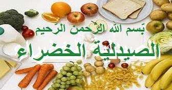 عسل النحل ( غذاء وشفاء ) Kadra10