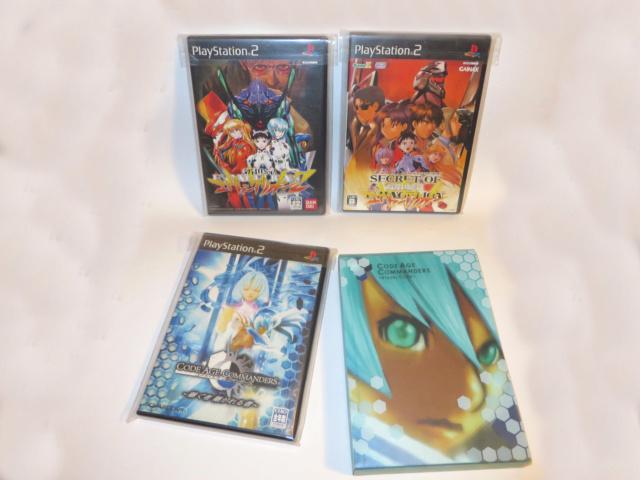 [VDS] le reste de ma collection ==>  Consoles / Jeux Ps1 -2 -3.. / 8bits/ 16bits / Jeux Jap ►►FDP 6€ PRIX UNIQUE.◄◄ Img_0047