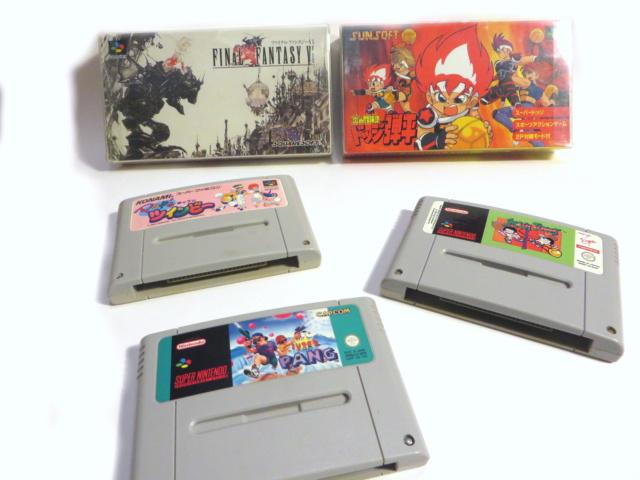 [VDS] le reste de ma collection ==>  Consoles / Jeux Ps1 -2 -3.. / 8bits/ 16bits / Jeux Jap ►►FDP 6€ PRIX UNIQUE.◄◄ Img_0052