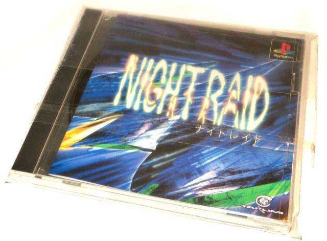 [VEND] = NIGHT RAID= playstation ps1 psx Img_0099
