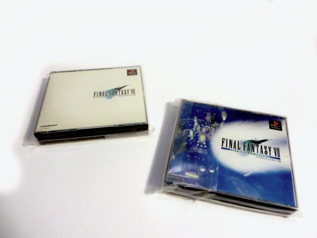 [VDS] le reste de ma collection ==>  Consoles / Jeux Ps1 -2 -3.. / 8bits/ 16bits / Jeux Jap ►►FDP 6€ PRIX UNIQUE.◄◄ Img_0122