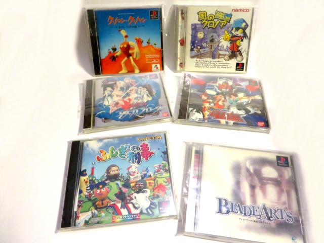 [VDS] le reste de ma collection ==>  Consoles / Jeux Ps1 -2 -3.. / 8bits/ 16bits / Jeux Jap ►►FDP 6€ PRIX UNIQUE.◄◄ Img_0123