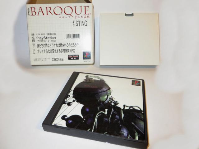 [VDS] le reste de ma collection ==>  Consoles / Jeux Ps1 -2 -3.. / 8bits/ 16bits / Jeux Jap ►►FDP 6€ PRIX UNIQUE.◄◄ Img_0127