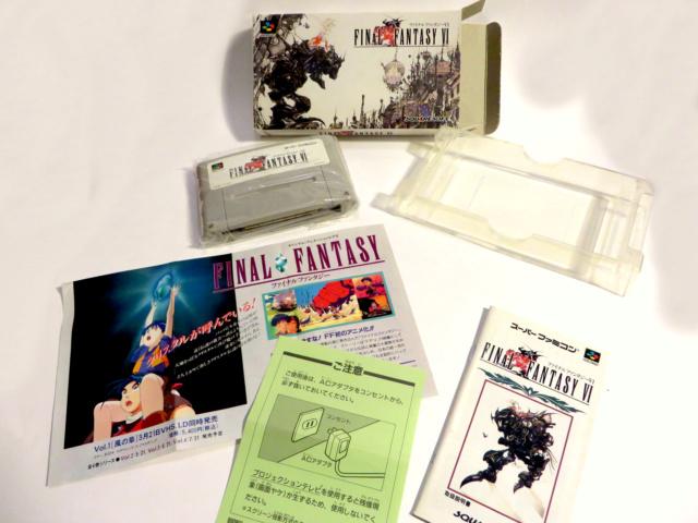 [VDS] le reste de ma collection ==>  Consoles / Jeux Ps1 -2 -3.. / 8bits/ 16bits / Jeux Jap ►►FDP 6€ PRIX UNIQUE.◄◄ Img_0131