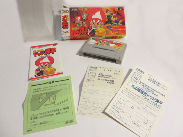 [VDS] le reste de ma collection ==>  Consoles / Jeux Ps1 -2 -3.. / 8bits/ 16bits / Jeux Jap ►►FDP 6€ PRIX UNIQUE.◄◄ Img_0134