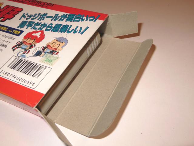 [VDS] le reste de ma collection ==>  Consoles / Jeux Ps1 -2 -3.. / 8bits/ 16bits / Jeux Jap ►►FDP 6€ PRIX UNIQUE.◄◄ Img_0135