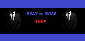 BEAT THE BOSS SHOP 2w11
