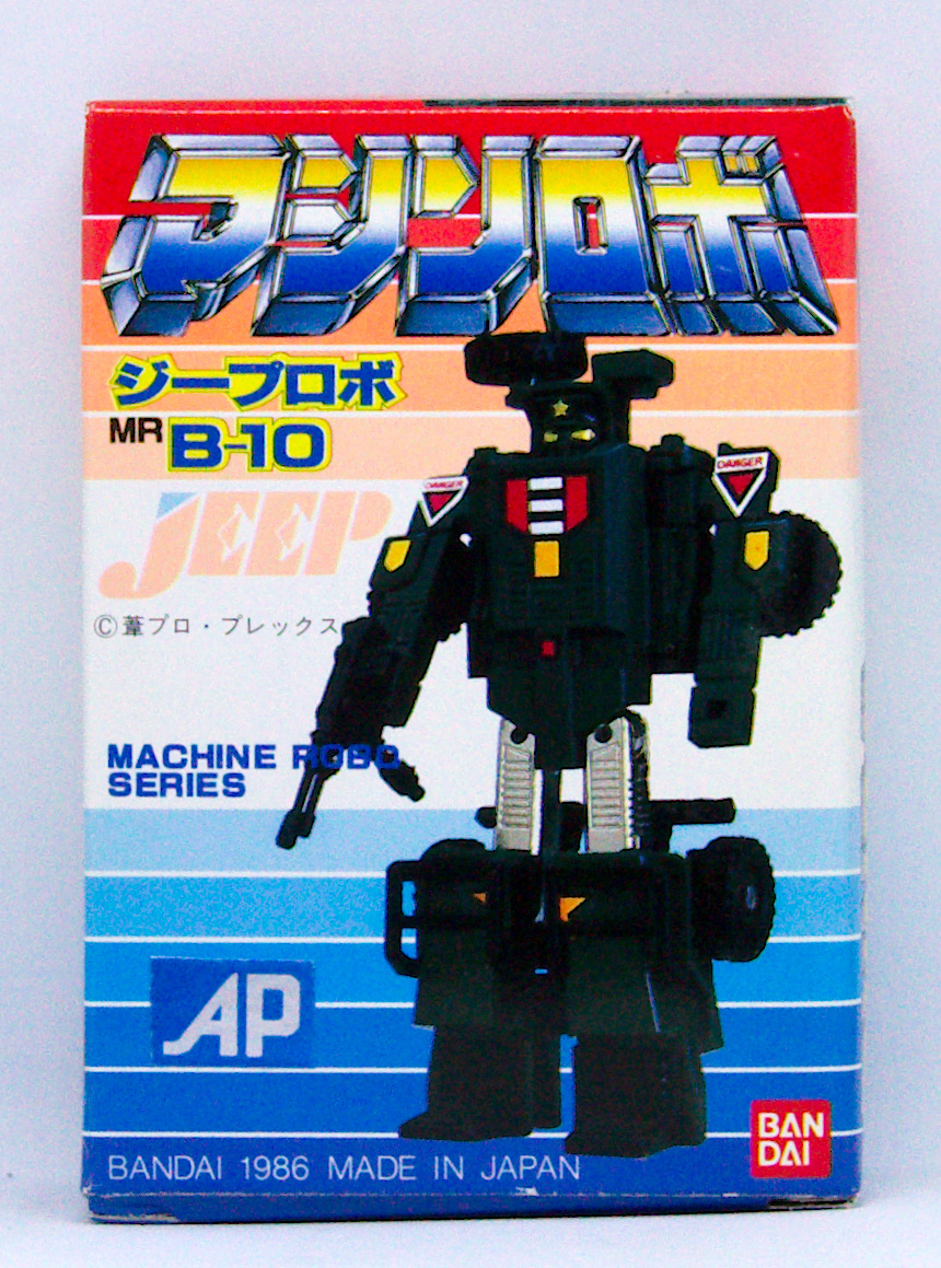 Pilgrim's collection (Gobots, Transformers...) - Page 30 Img_8726