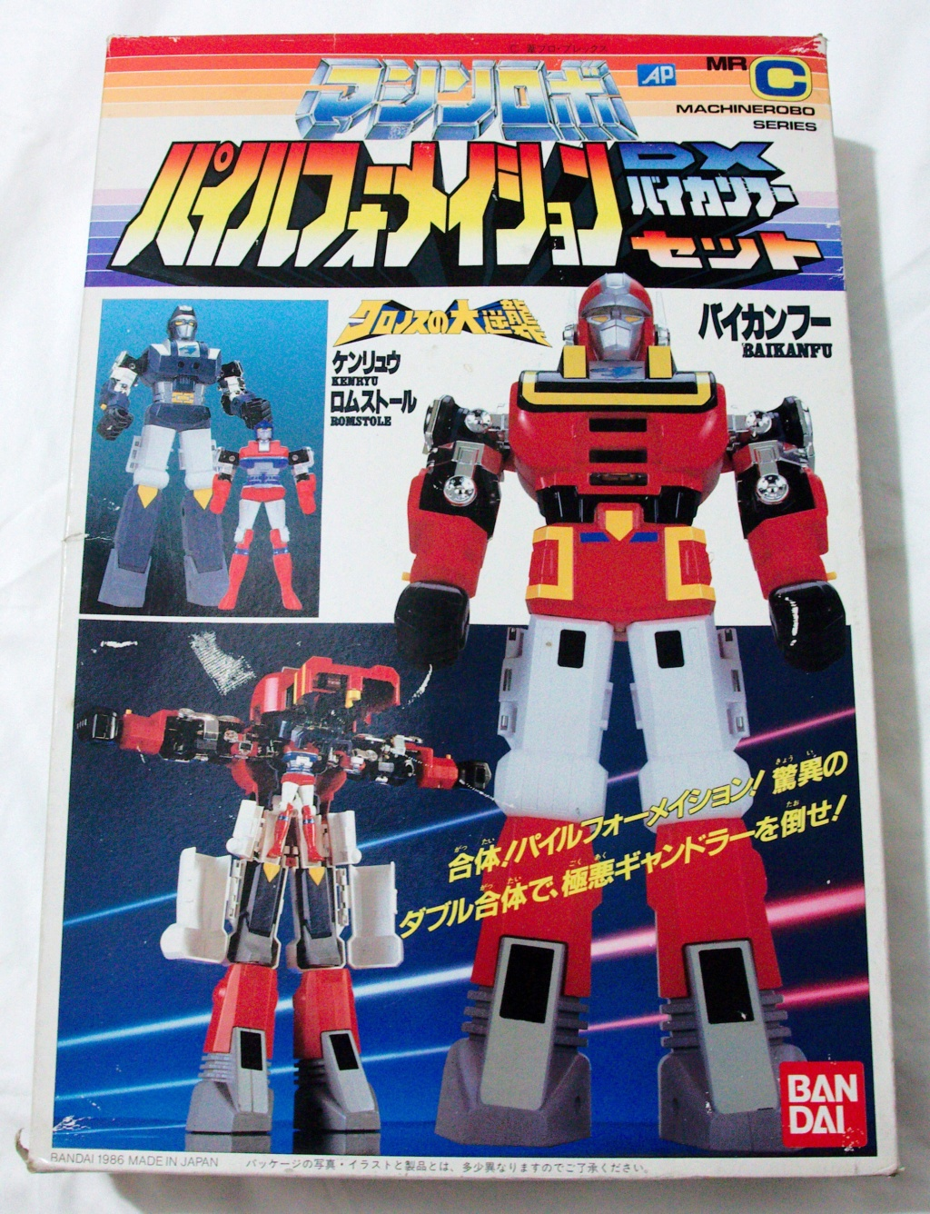 Pilgrim's collection (Gobots, Transformers...) - Page 31 Img_8819