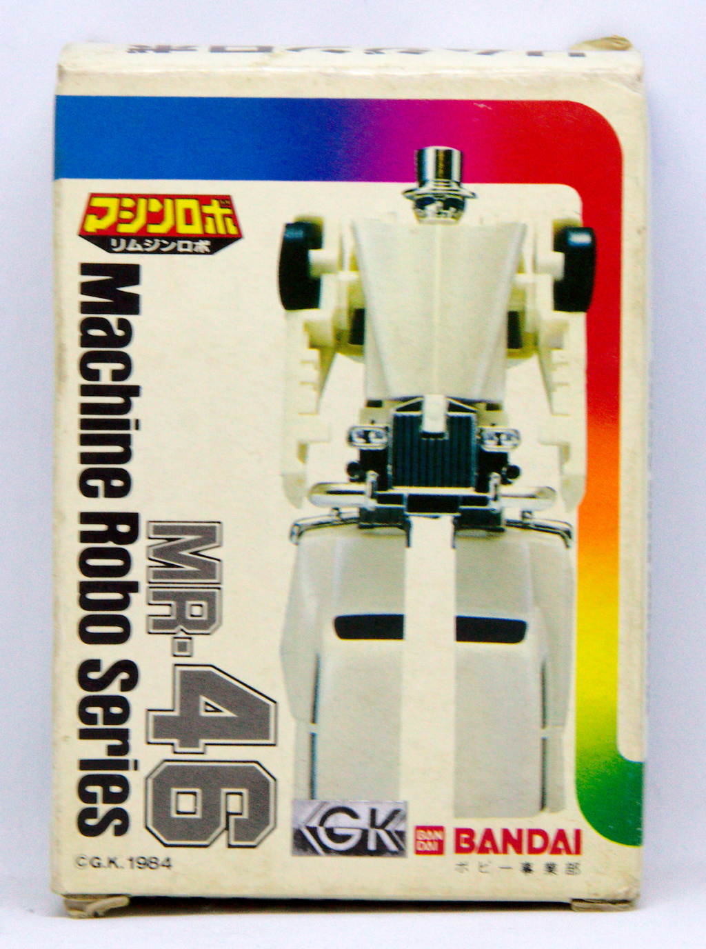 Pilgrim's collection (Gobots, Transformers...) - Page 33 Img_9013
