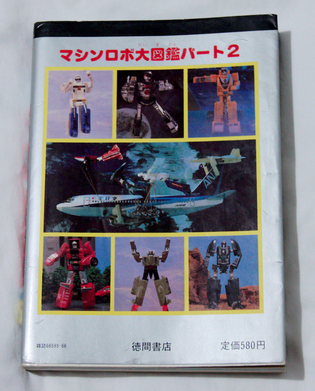 Pilgrim's collection (Gobots, Transformers...) - Page 33 Img_9020