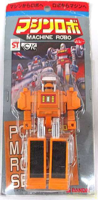 Pilgrim's collection (Gobots, Transformers...) - Page 30 S-l16010