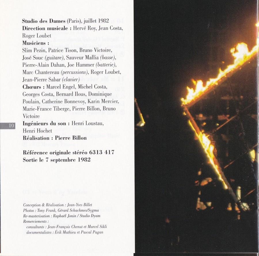 COLLECTION DES 40 ALBUMS CD ( UNIVERSAL )( 2000 ) 2EME PARTIE 1982_l23
