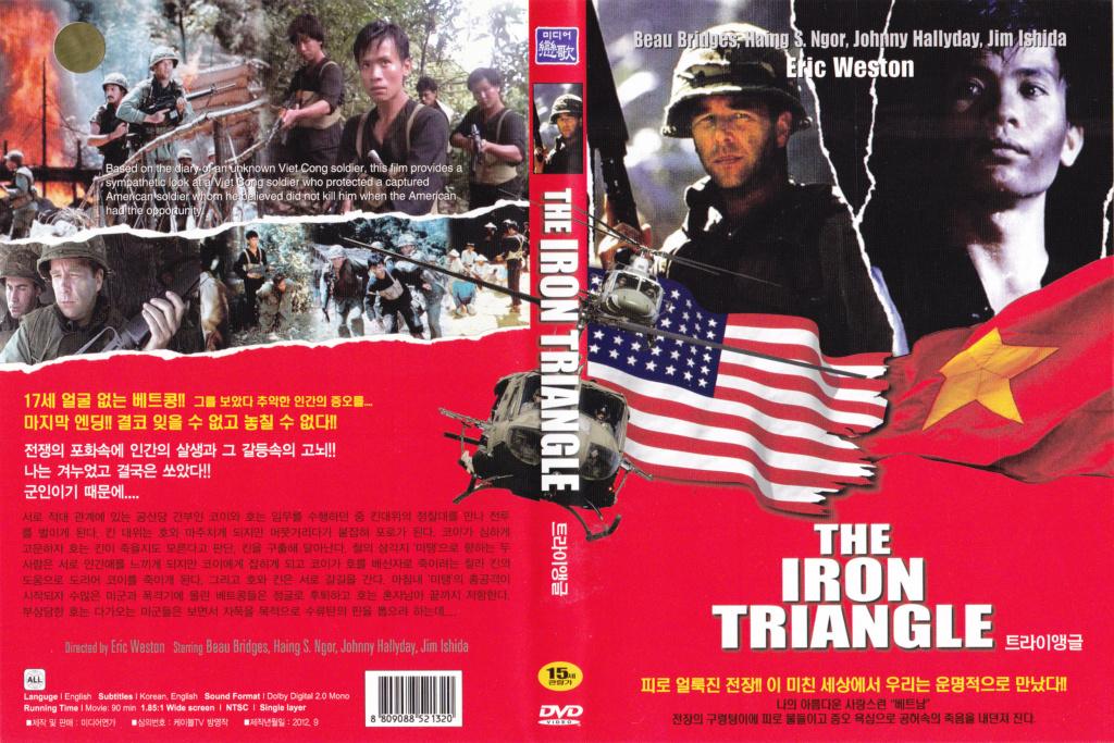 JAQUETTE DVD FILMS ( Jaquette + Sticker ) - Page 2 1989_t11