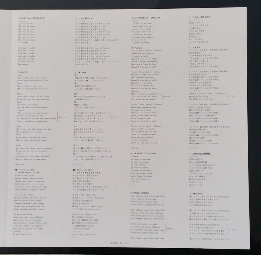 HAMLET HALLYDAY ( DOUBLE 33 TOURS )( JAPON )( 1976 ) 2311